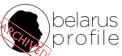 Belarus Profile - дырэкторыя асобаў беларускай палітыкі, грамадзянскай супольнасці і бізнэса